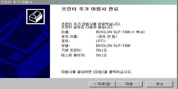 SLP-T400_clip_image0103
