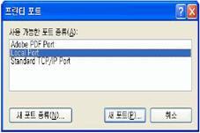 SLP-T400_clip_image092