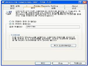 SRP-770II_clip_image077