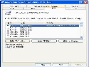 SRP-770II_clip_image080
