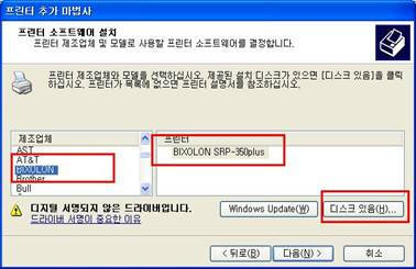 clip_image008 (1)