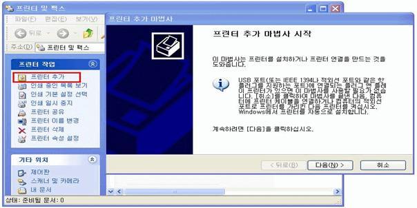 SLP-T400_clip_image0100