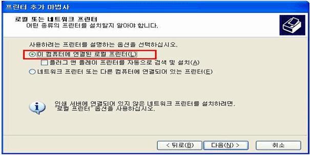 SLP-T400_clip_image0101