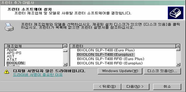 SLP-T400_clip_image0102