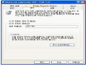 SLP-T400_clip_image088