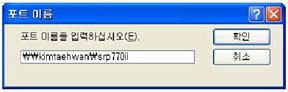 SLP-T400_clip_image093