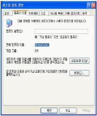 SRP-770II_clip_image074
