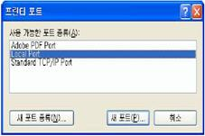 SRP-770II_clip_image081