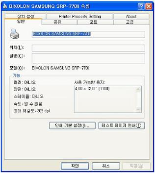SRP-770II_clip_image083