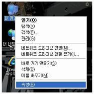SRP-770II_clip_image084
