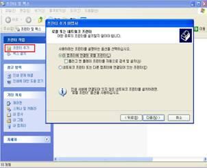 clip_image006 (1)