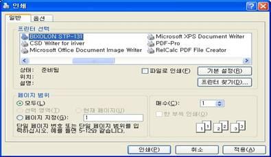 clip_image020 (1)